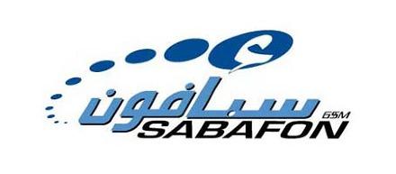 SABAFON_Logo_18_440