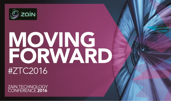 Globitel Participates in Zain Technology Conference 2016 – Moving Forward #ZTC2016