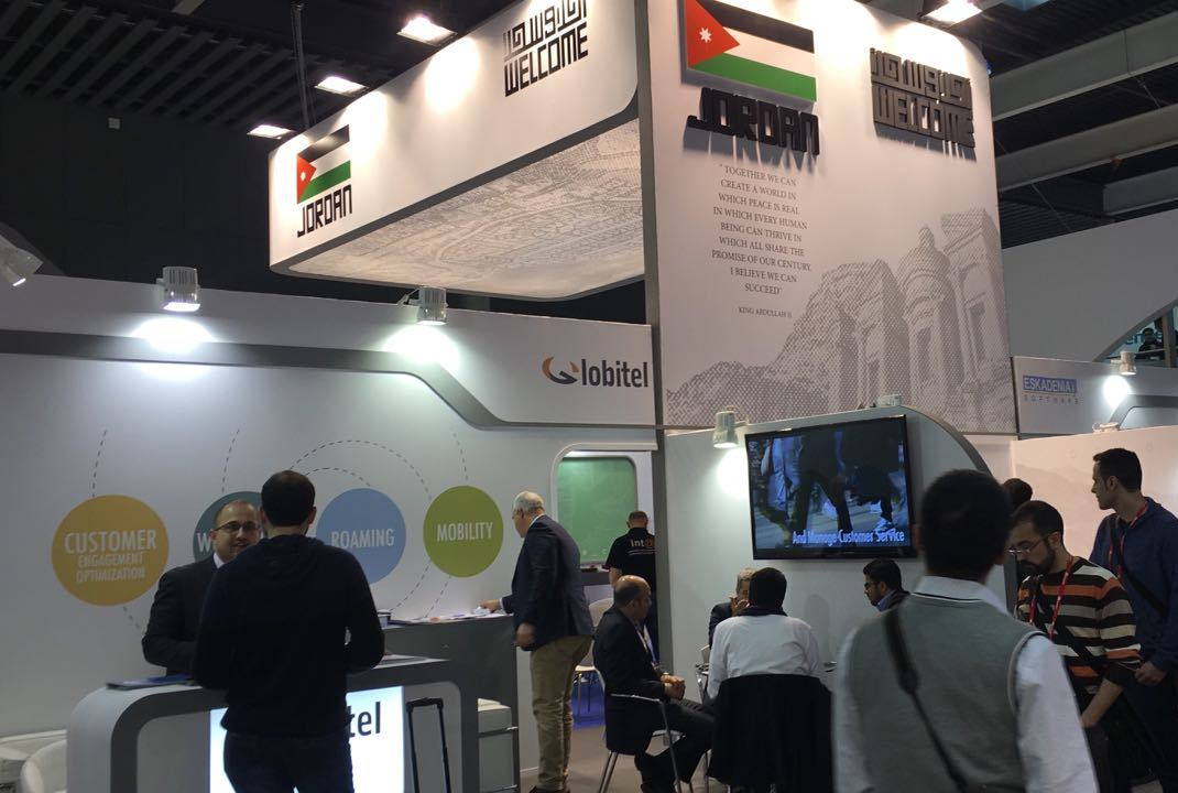 Globitel Took Part in the First Ever Jordan Pavilion at the 2017 GSMA Mobile World Congress