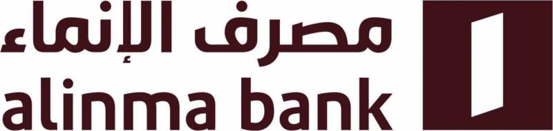 inma bank logo