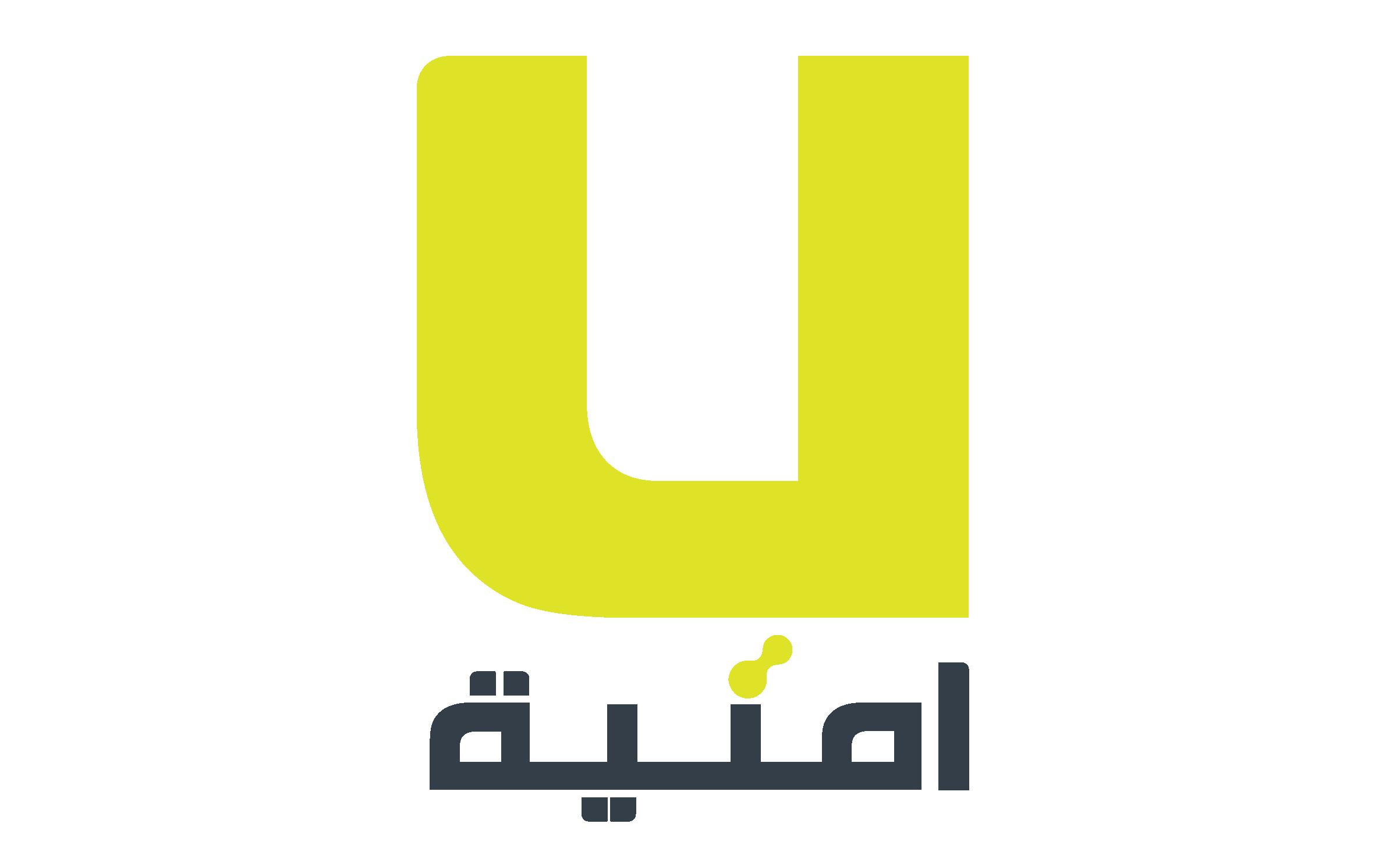 new umniah logo